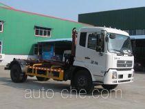 Zhongjie XZL5160ZXX4 detachable body garbage truck