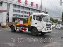 Zhongjie XZL5160ZXX5 detachable body garbage truck