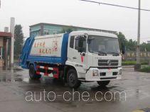 Zhongjie XZL5160ZYS4 garbage compactor truck