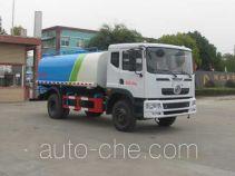 Zhongjie XZL5161GPS5 sprinkler / sprayer truck