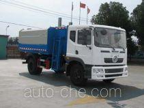 Zhongjie XZL5161ZLJ5 garbage truck
