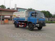 Zhongjie XZL5161ZXL4 garbage truck