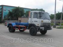 Zhongjie XZL5161ZXX4 detachable body garbage truck
