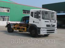 Zhongjie XZL5161ZXX5 detachable body garbage truck