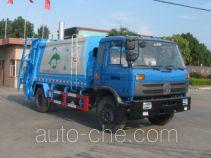 Zhongjie XZL5162ZYS4 garbage compactor truck