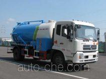 中洁牌XZL5165GQW5型清洗吸污车