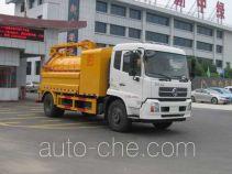 Zhongjie XZL5165GQX5 sewer flusher truck