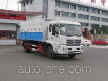 Zhongjie XZL5165ZDJ5 docking garbage compactor truck