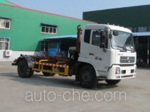 Zhongjie XZL5165ZXX5 detachable body garbage truck