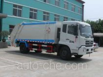 Zhongjie XZL5165ZYS4 garbage compactor truck