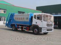 Zhongjie XZL5163ZYS5 garbage compactor truck