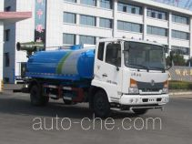 Zhongjie XZL5168TDY4 dust suppression truck