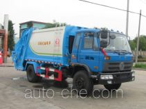 Zhongjie XZL5168ZYS4 garbage compactor truck