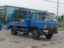 Zhongjie XZL5169ZBS5 skip loader truck