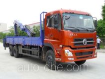 Zhongjie XZL5250JSQ3 truck mounted loader crane