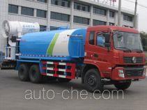 Zhongjie XZL5250TDY4 dust suppression truck