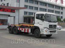 Zhongjie XZL5250ZXX4 detachable body garbage truck