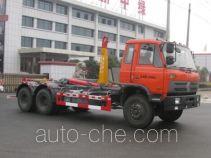 Zhongjie XZL5252ZXX5 detachable body garbage truck