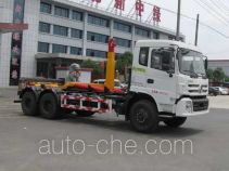 Zhongjie XZL5251ZXX5 detachable body garbage truck