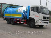 中洁牌XZL5255GQW4型清洗吸污车