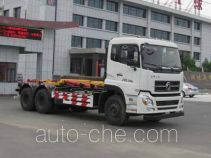 Zhongjie XZL5255ZXX5 detachable body garbage truck