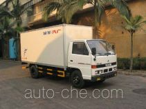 Yangcheng YC5040XBWCAD insulated box van truck