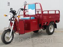 Yadea YD3000DZH electric cargo moto three-wheeler