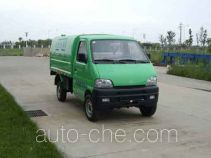 Yueda YD5020ZLJ sealed garbage truck