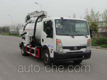 Yueda YD5086TCANE4 food waste truck