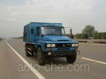 Yueda YD5100ZLJ dump garbage truck