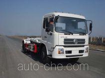 Yueda YD5120ZXX detachable body garbage truck