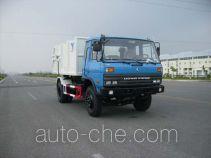 Yueda YD5150ZLJ dump garbage truck