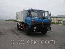 Yueda YD5151ZLJ dump garbage truck