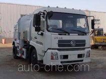 Yueda YD5161TCADFE4 food waste truck