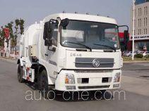 Yueda YD5161TCAEQNG5 food waste truck