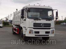 Yueda YD5161ZYSDNG5 garbage compactor truck