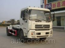 Yueda YD5162ZXXEQE5NG detachable body garbage truck