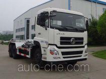 Yueda YD5251ZXXDFE5 detachable body garbage truck