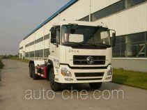 Yueda YD5253ZXX detachable body garbage truck