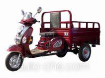 Yufeng YF110ZH-3C cargo moto three-wheeler