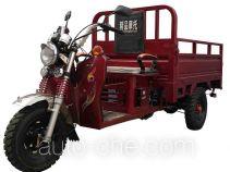 Yufeng YF150ZH-11C cargo moto three-wheeler