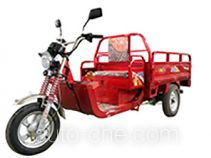 Yufeng YF4500DZH-2C electric cargo moto three-wheeler