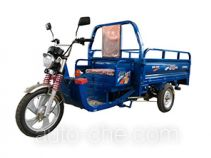 Yufeng YF4500DZH-3C electric cargo moto three-wheeler