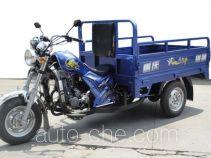 Yingang YG150ZH-6A cargo moto three-wheeler