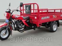 Yingang YG175ZH-A cargo moto three-wheeler