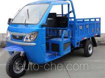Yingang YG200ZH-3A cab cargo moto three-wheeler