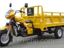 Yingang YG200ZH-5A cargo moto three-wheeler