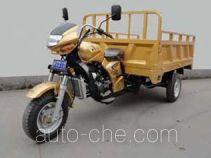 Yingang YG200ZH-A cargo moto three-wheeler