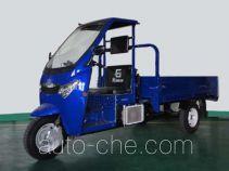 Yingang YG200ZH-B cab cargo moto three-wheeler
