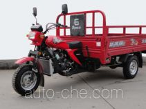 Yingang YG200ZH-C cargo moto three-wheeler